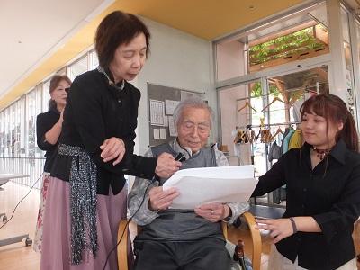 5月すみかショー鎌田さん.jpg